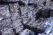 куплю алюминий дорого Днепропетровск