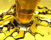 Отработанное масло